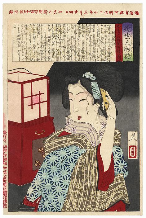 Okatsu of the Obana Clan, 1887 by Yoshitoshi (1839 - 1892)