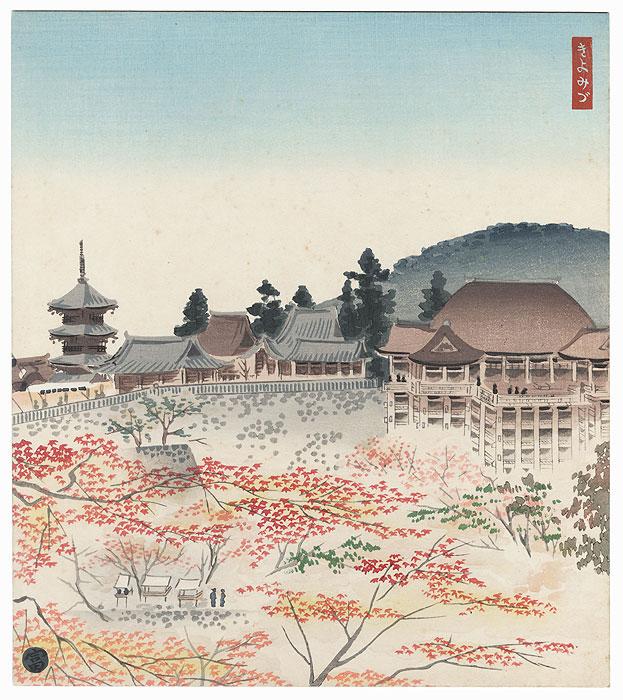 Autumn at Kiyomizu Temple, 1936 by Tokuriki (1902 - 1999)