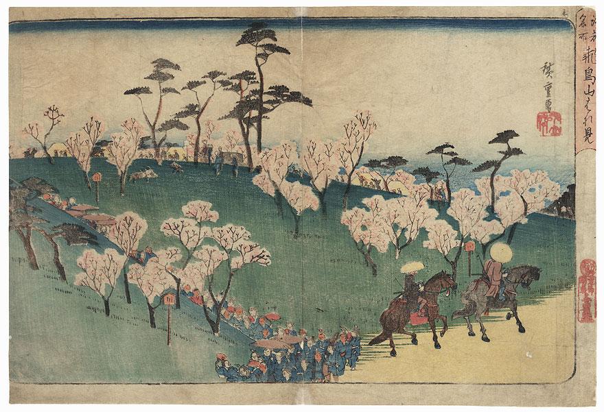 Cherry-blossom Viewing at Asuka Hill, circa 1832 - 1834 by Hiroshige (1797 - 1858)