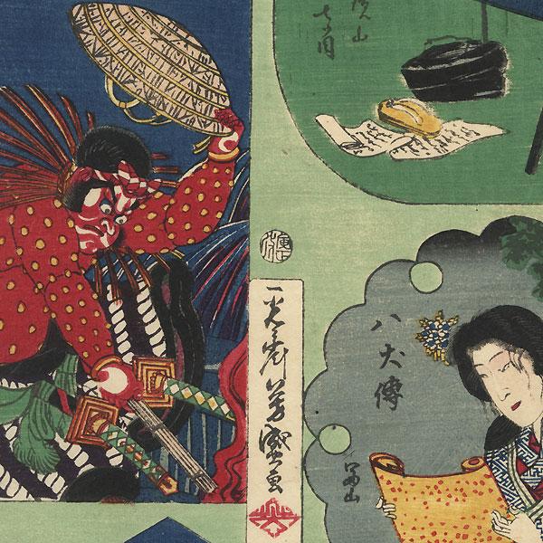 Watonai, Beauty Reading, and Otokonosuke and Giant Rat Harimaze by Yoshimori (1830 - 1884)