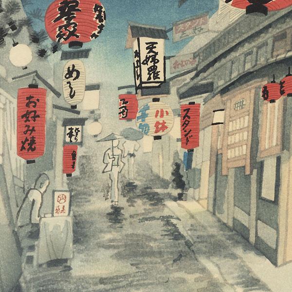 Night Scene of Kiyamachi Street by Eiichi Kotozuka (1906 - 1979)