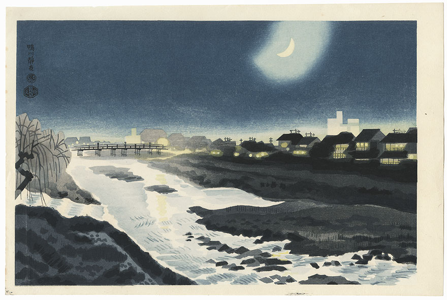 Kamo River at Night by Eiichi Kotozuka (1906 - 1979)