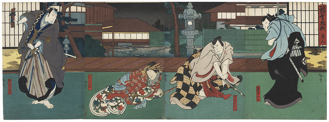 Scene from Act 9 of Satomoyo Kabuki no Inazuma, 1850 by Hirosada (active circa 1847 - 1863)