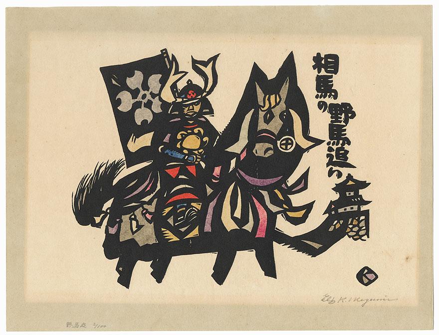 Samurai on Horseback by Kiyoshi Ikezumi (born 1913)
