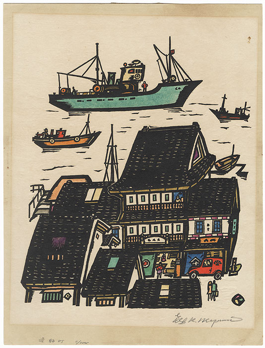Waterfront and Harbor by Kiyoshi Ikezumi (born 1913)