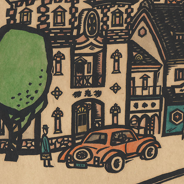 Trolley by Kiyoshi Ikezumi (born 1913)