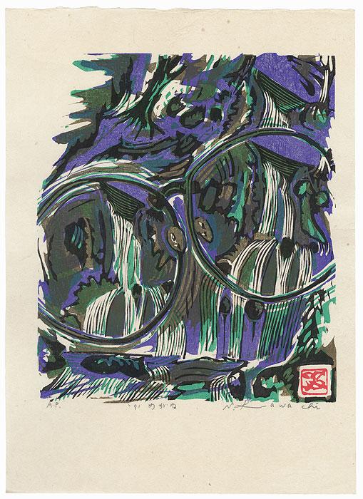Waterfall Seen through Eyeglasses, 1991 by Seiko Kawachi (born 1948)