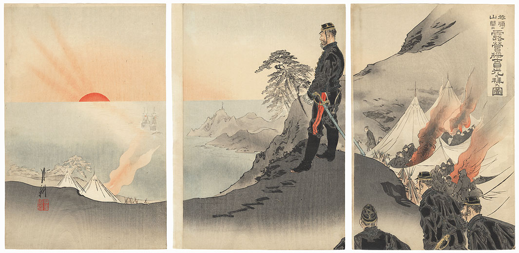 Officers and Men Worshipping the Rising Sun While Encamped in the Mountains of Port Arthur, 1894 by Gekko (1859 - 1920)