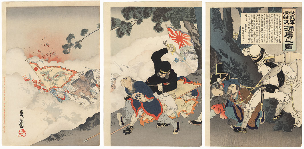 Our Righteous Army Taking Prisoners, 1894 by Meiji era artist (not read)