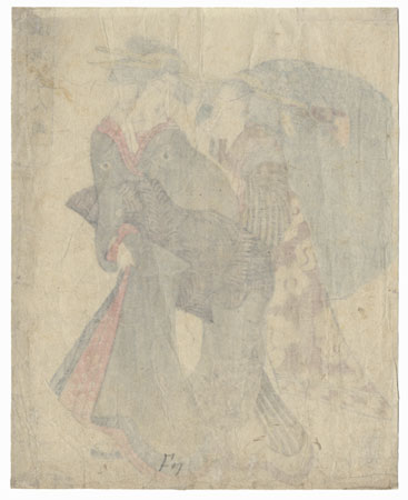 Drastic Price Reduction Moved to Clearance, Act Fast! by Eizan (1787 - 1867)