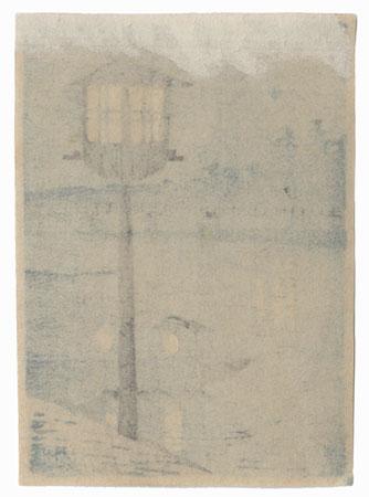 Streetlight and River View by Takeji Asano (1900 - 1999)