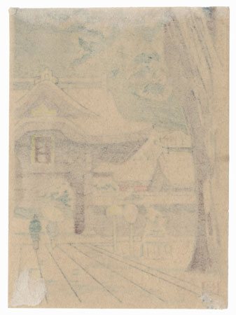 Temple Gate in Snow by Takeji Asano (1900 - 1999)