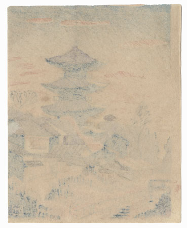 Pagoda at Sunset by Takeji Asano (1900 - 1999)