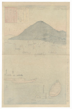 Mirror Bay, Boshu Province, 1897 by Kiyochika (1847 - 1915)