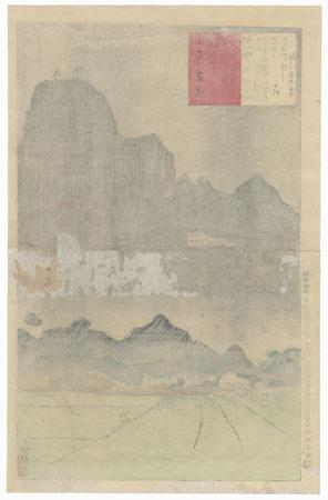 Old Rakan Temple, Yamakei, Bungo Province, 1897 by Kiyochika (1847 - 1915)