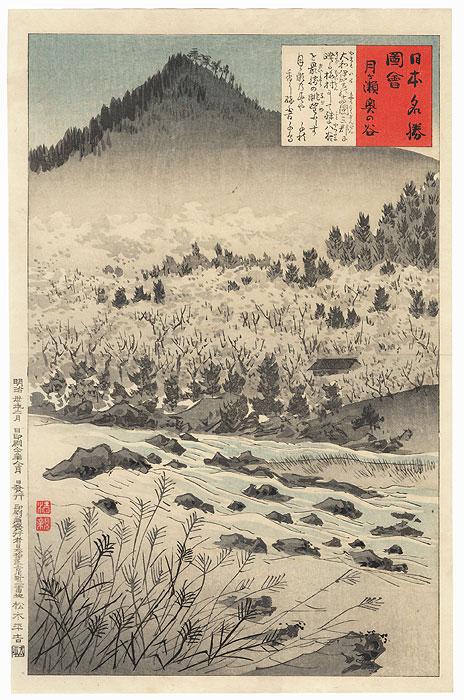 Inner Valley at Tsukigase, 1897 by Kiyochika (1847 - 1915)