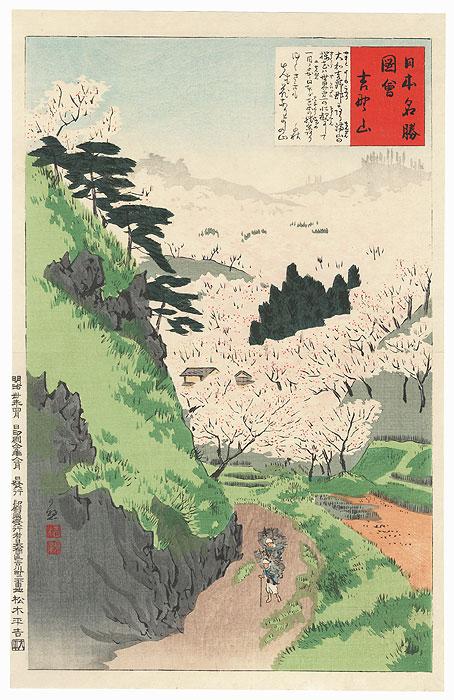 Mt. Yoshino, 1897 by Kiyochika (1847 - 1915)