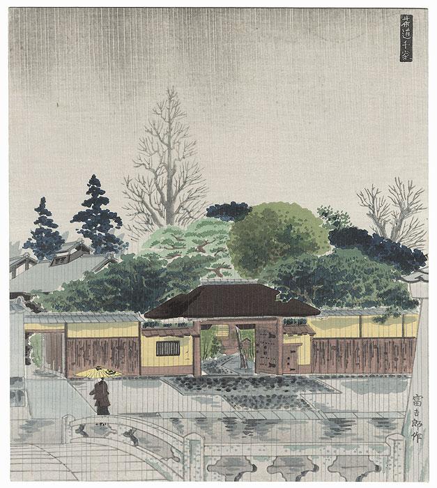 Urasenke School of Tea, 1936 by Tokuriki (1902 - 1999)