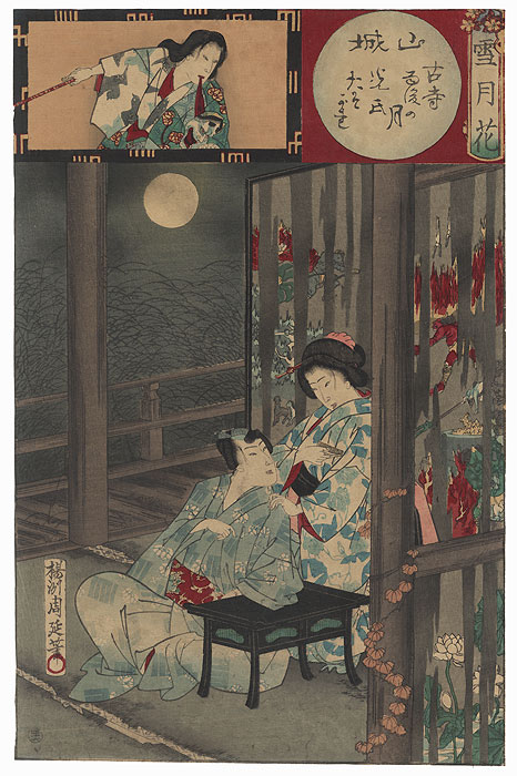 Yamashiro, Moon after Rain over an Old Temple, Mitsu-uji and Tasogare, No. 46 by Chikanobu (1838 - 1912)