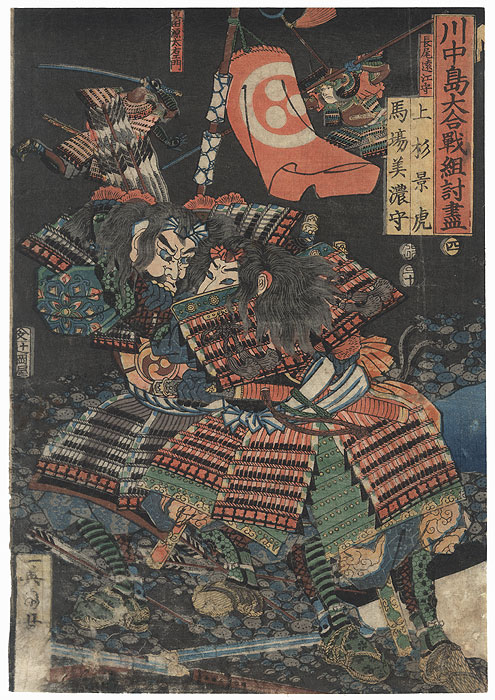 Uesugi Kagetora versus Baba, Governor Director of Mino , 1857 by Yoshitsuya (1822 - 1866)