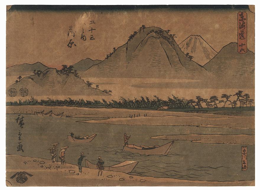 Kambara: Ferry on the Fuji River by Hiroshige (1797 - 1858)