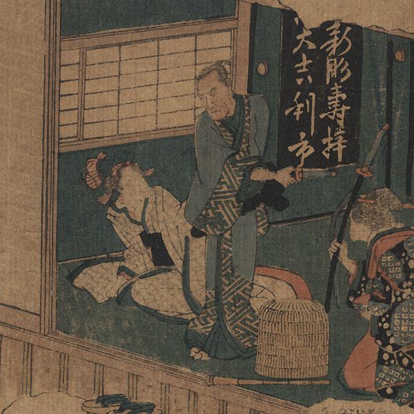 The 47 Ronin, Act 9: Yuranosuke's Country Retreat in Yamashina by Hiroshige (1797 - 1858)