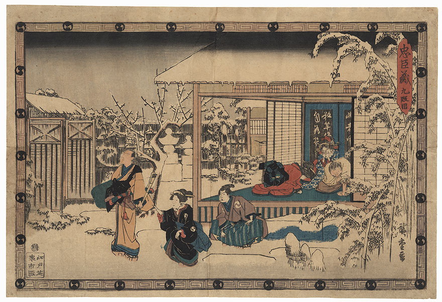 The 47 Ronin, Act 9: Yuranosuke's Country Retreat in Yamashina by Hiroshige (1797 - 1858)
