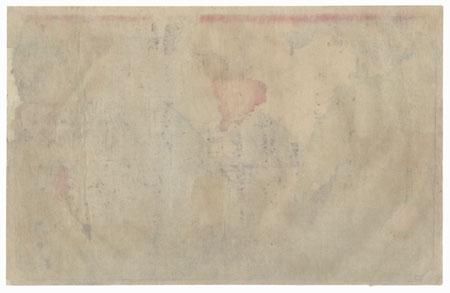 Utsu Mountain at Okabe, circa 1833 - 1834 by Hiroshige (1797 - 1858)