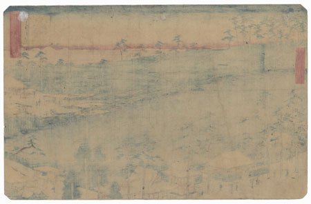 The Pond of the Twelve Shrines at Kumano Shrine at Tsunohazu in Yotsuya, 1853 by Hiroshige (1797 - 1858)