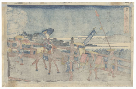 Okazaki: Yahagi Bridge, circa 1841 - 1844 by Hiroshige (1797 - 1858)