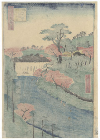 Dam on the Otonashi River at Oji, Popularly Known as The Great Waterfall, 1857 by Hiroshige (1797 - 1858)