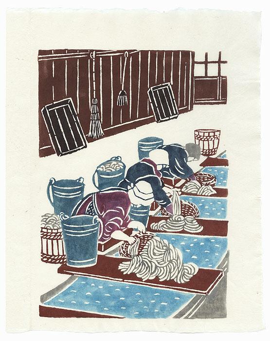 Kurotani Washi Japanese Paper Making Process Print by Shin-hanga & Modern artist (unsigned)