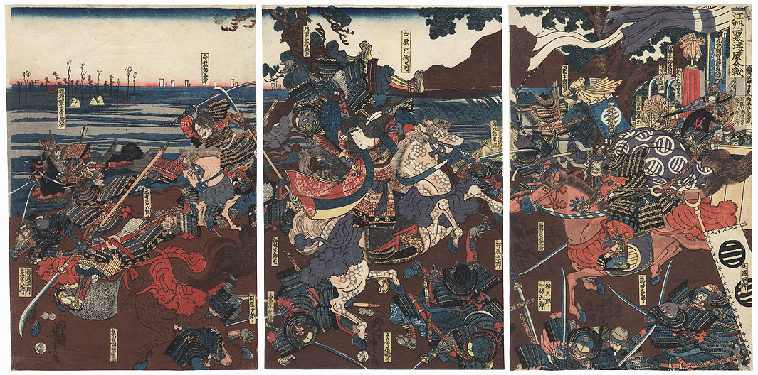 Battle of Awazu, 1847 - 1852 by Yoshitora (active circa 1840 - 1880)