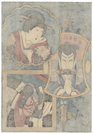 Nursemaid, Magician, and Loyal Retainer, 1854 by Toyokuni III/Kunisada (1786 - 1864)