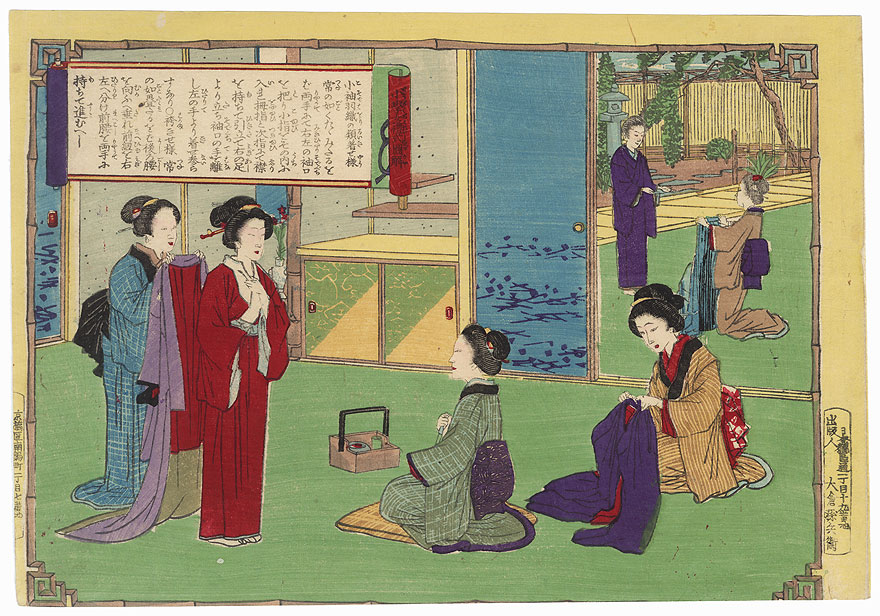 Helping Guests with Their Coats by Ginko (active 1874 - 1897)