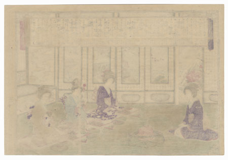 Serving a Meal by Ginko (active 1874 - 1897)