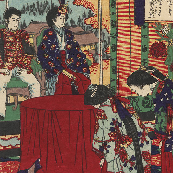 Greeting the Meiji Emperor and Empress by Ginko (active 1874 - 1897)