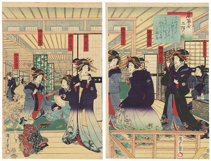 Courtesans Upstairs at the Owari-ya, 1867 by Kunisada II (1823 - 1880)
