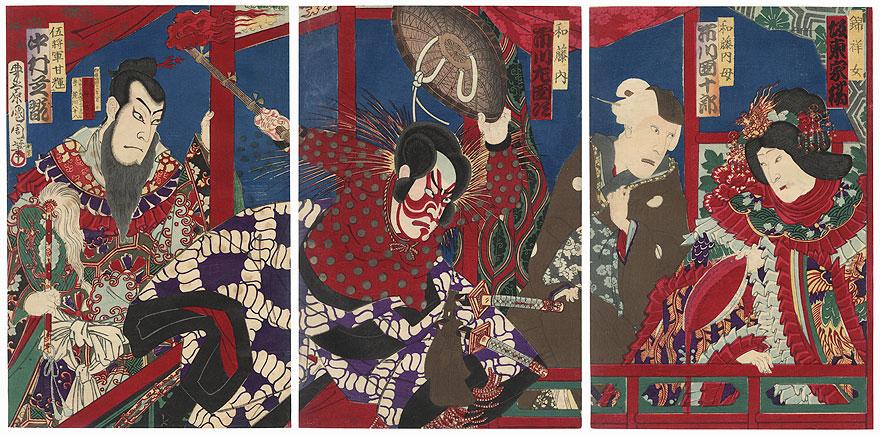 Watonai in China, 1887 by Kunichika (1835 - 1900)