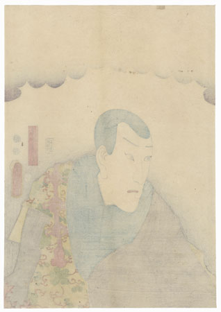 Memorial Portrait of an Actor by Toyokuni III/Kunisada (1786 - 1864)