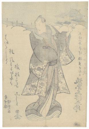 Memorial Portrait of Bando Mitsugoro, 1832 by Toyokuni III/Kunisada (1786 - 1864)