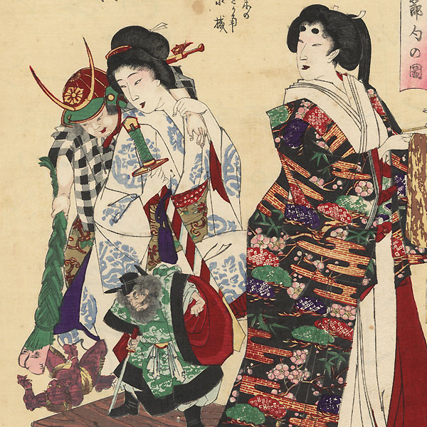 Pictures of Old Customs: Five Festivals by Chikanobu (1838 - 1912)