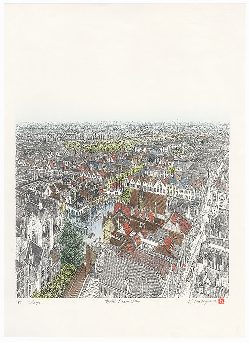 Panoramic View of a City, 1984 by K. Hasegawa