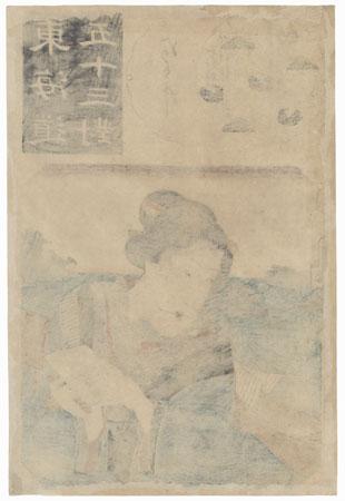 Arai: Woman with Travel Diary by Toyokuni III/Kunisada (1786 - 1864)