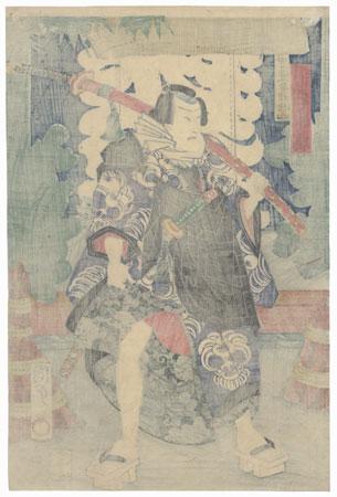 Monk Carrying a Sword over His Shoulder, 1865 by Kunisada II (1823 - 1880)