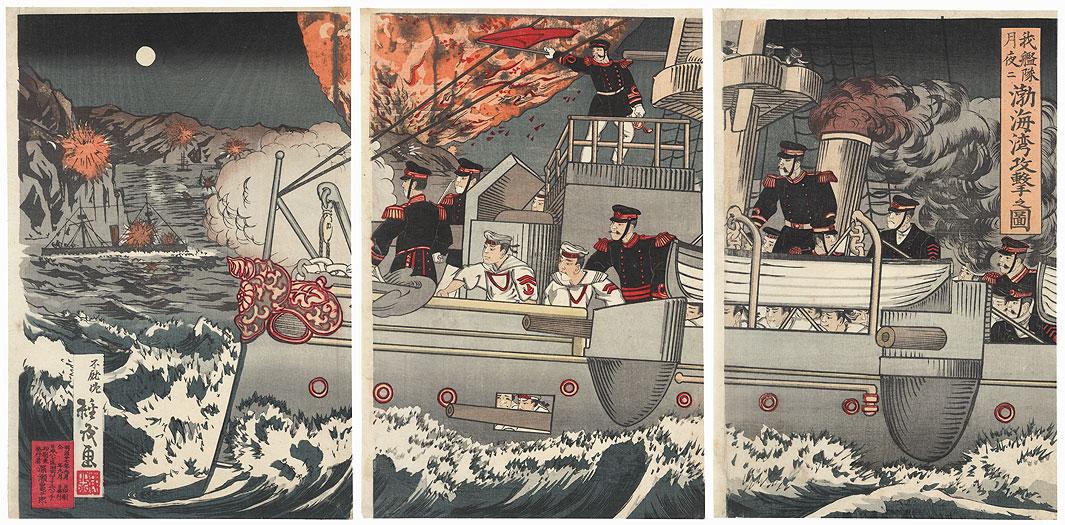 Sino-Japanese War Naval Battle, 1894 by Meiji era artist (not read)