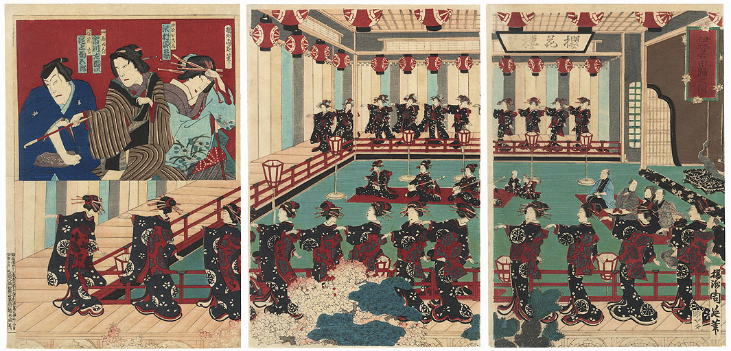 The Ise Dance at Furuichi, 1883 by Chikanobu (1838 - 1912)