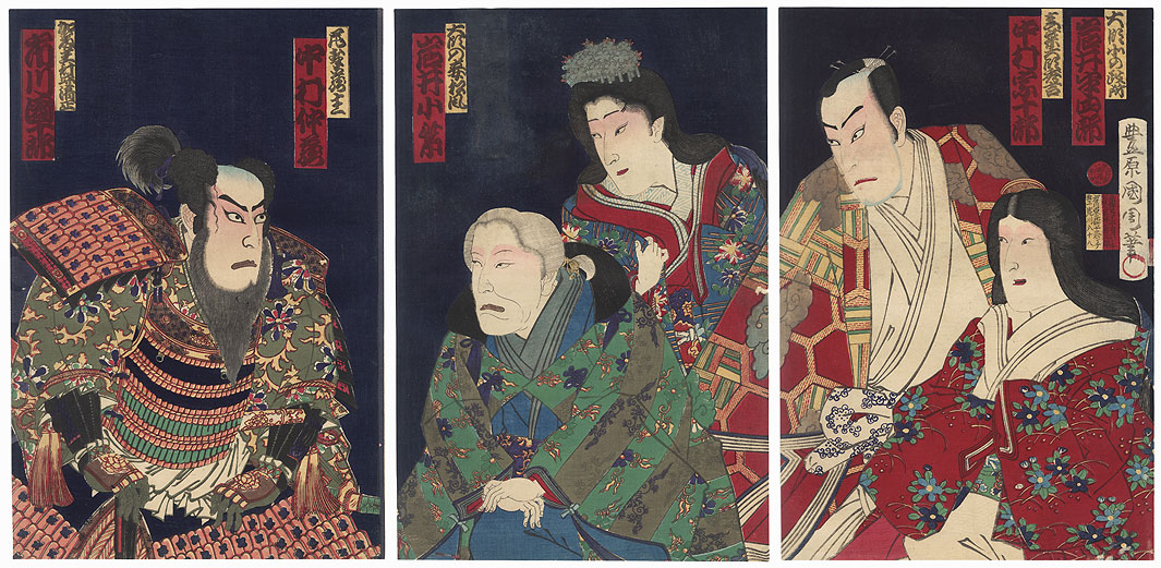 Elderly Woman Confronting Kato Kiyomasa, 1880 by Kunichika (1835 - 1900)