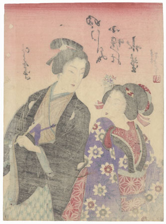 Young Couple by Toshikata (1866 - 1908)