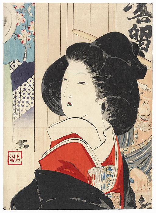 Ejima Kuchi-e Print, 1914 by Yamanaka Kodo